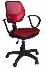 """Компьютерное кресло """"Берлин сетка"""""""