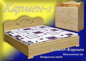 """Кровать """"Кармен-1"""""""