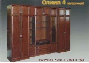 """""""Олимп-4 МДФ"""""""