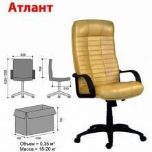 АТЛАНТ Кожа