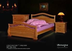"""Кровать """"Венера ф"""""""