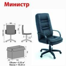 """Компьютерное кресло """"Министр Кожа"""""""