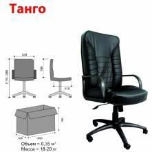 """Компьютерные столы """"Танго Кожа"""""""