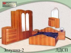 """Золушка-2 (ЛДСП)"""