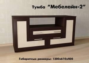 """""""Мебелайн-2"""""""