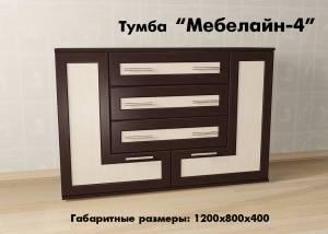 """""""Мебелайн-4"""""""