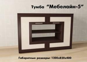 """""""Мебелайн-5"""""""