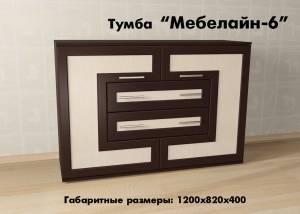 """""""Мебелайн-6"""""""