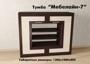 """""""Мебелайн-7"""""""
