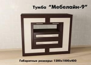 """""""Мебелайн-9"""""""