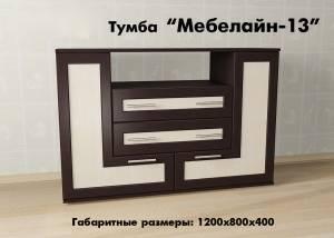 """""""Мебелайн-13"""""""