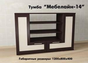 """""""Мебелайн-14"""""""