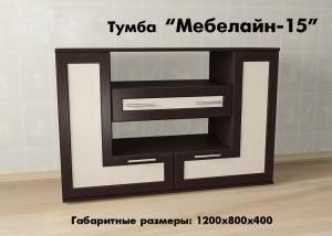 """""""Мебелайн-15"""""""