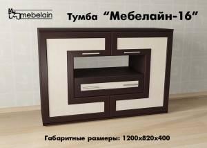 """""""Мебелайн-16"""""""