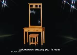 """Туалетный столик №3 """"Европа"""""""
