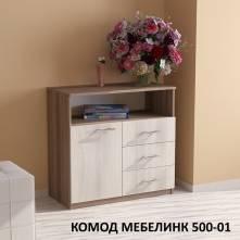 """""""Мебелинк 500-01"""""""