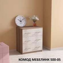 """""""Мебелинк 500-05"""""""