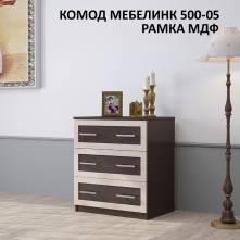 """Мебелинк 500-05 рамка МДФ"""