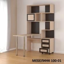 """Мебелинк 100-01 рамка МДФ"""