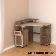 """Мебелинк 100-02 рамка МДФ"""