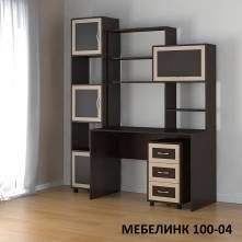 """Мебелинк 100-04 рамка МДФ"""