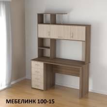 """""""Мебелинк 100-15"""""""