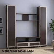 """Мебелинк 900-04 рамка МДФ"""