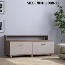 """""""Мебелинк 900-11"""""""