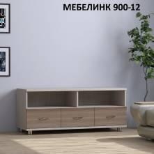 """""""Мебелинк 900-12"""""""