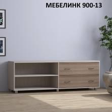 """""""Мебелинк 900-13"""""""