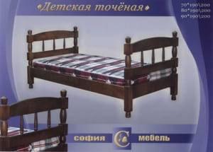 """кровать """"Детская точеная"""""""