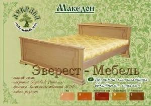 Македон