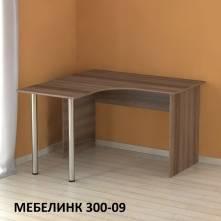 """""""Мебелинк 300-09"""""""
