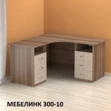 """""""Мебелинк 300-10"""""""