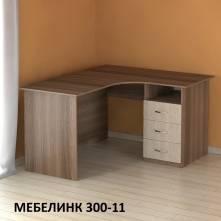 """""""Мебелинк 300-11"""""""