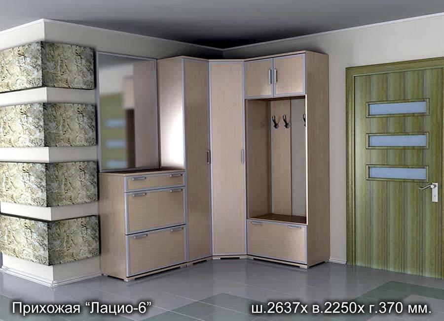 Сайт лацио красноярск